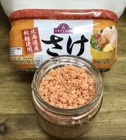 Ruốc cá hồi Aeon nổi tiếng của Nhật Bản